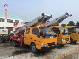 東風雲梯車28米多少錢,雲梯車28米多少錢參數