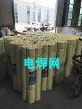 電焊網廠家、牆體保溫電焊網、建築工地篩網怎麼報價