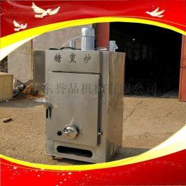 糖熏烧鸡上色设备全自动燃气加热熏肉糖熏炉不锈钢材质