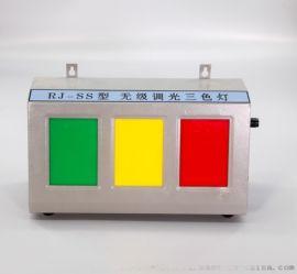 RJ-DSQ 暗室红灯定时器