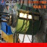 天津红桥区65吨千斤顶张拉空心千斤顶扁管机