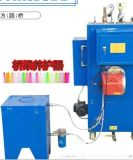 重庆全自动蒸汽发生器√混凝土墩柱养护器品质厂家