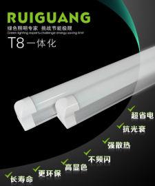 T8 鋁合金一體日光燈支架