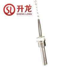 小型高功率法蘭高密度單頭電熱管電熱絲