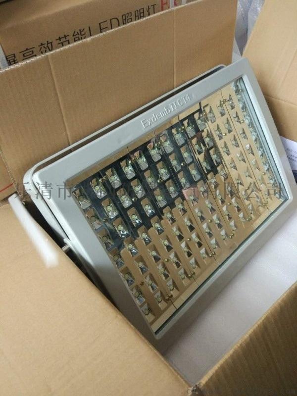 200W高效节能免维护防爆LED照明灯