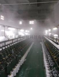 纺织厂用加湿机  工业  加湿设备