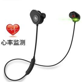 厂家智能心率蓝牙耳机运动健康语音播报计步