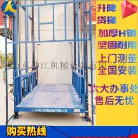 导轨式H钢液压升降货梯升降机物料提升机二三层货梯