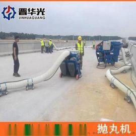 江西景德镇桥面抛丸机标志线清理抛丸机使用说明