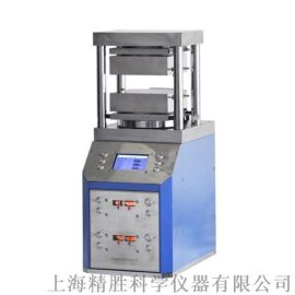 JZP-600HAG高温型自动热压压片机500℃