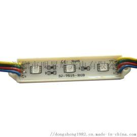LED5050七彩模组