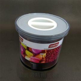 进口食品干果包装高透明易扣罐