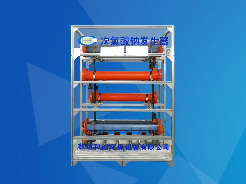 大型次氯酸鈉發生器廠家/自來水消毒設備