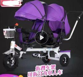 儿童双人三轮车