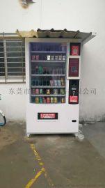 東莞自動售貨機免費投放-合作-租賃-加盟