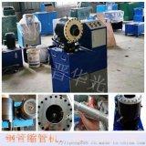 立卧钢管缩口机内蒙古全自动钢管缩口机供应现货