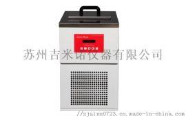 低温恒温循环槽MD5-4