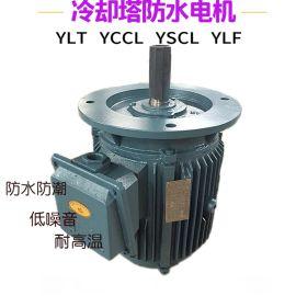 冷却塔风扇电机 YSCL112M-4/4KW