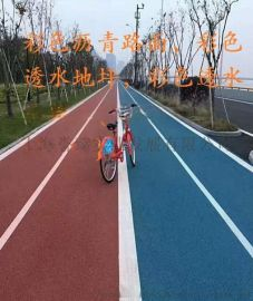 重庆透水地坪材料,彩色透水混凝土路面