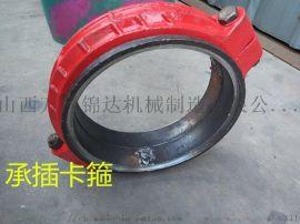 新疆不锈钢管道连接高压卡箍厂家直销售