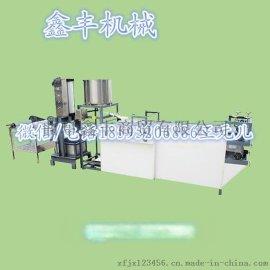 鑫丰大型干豆腐机东北直销 全不锈钢干豆腐机 鑫丰全自动干豆腐机