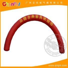 广州气模厂家批发定制充气广告模型 充气广告庆典拱门