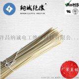 许昌纳诚H级耐高温电机变压器耐高温绝缘套管2751硅橡胶玻璃纤维管1-40mm