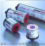 电机轴承自动注油器SF01