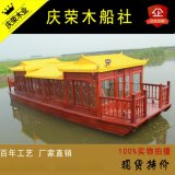 画舫船厂家定制各类木船旅游观光船欧式手划船贡多拉游船装饰船