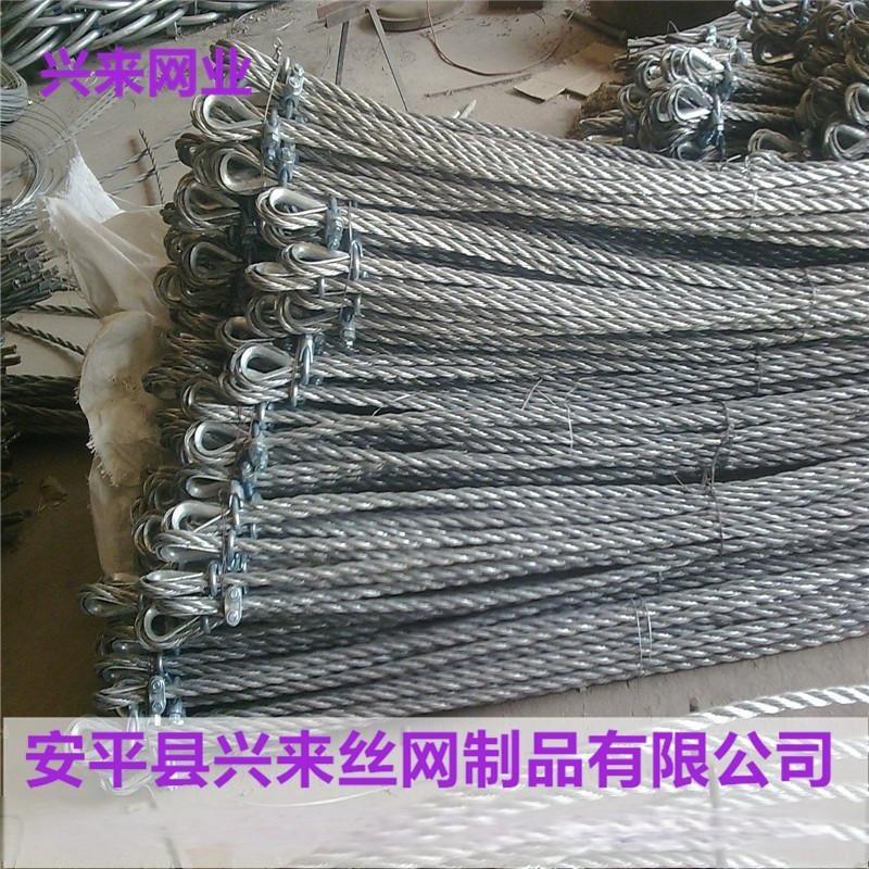 包塑主动边坡防护网 主动防护网厂 山区边坡网
