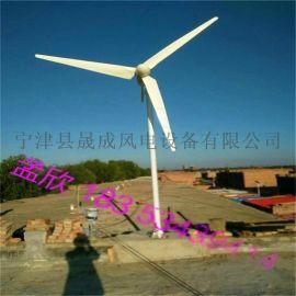 厂家直销 3000W 永磁低风速风力发电机