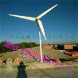 廠家直銷 3000W 永磁低風速風力發電機