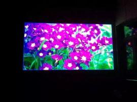 重庆LED显示屏制作安装P2.5LED全彩电子屏LED模组批发LED开关电源LED控制卡厂家报价预算