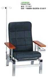 凯旋家具输液椅 YY-1001 输液椅批发 豪华输液椅加工 价格合理