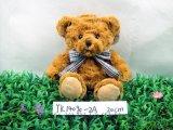 節日禮品填充毛絨玩具熊