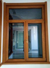 华兴130铝包木窗纱一体窗 强度高 简约有力