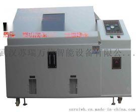 鹽霧箱配件量大從優提供商-武漢蘇瑞萬信智慧設備