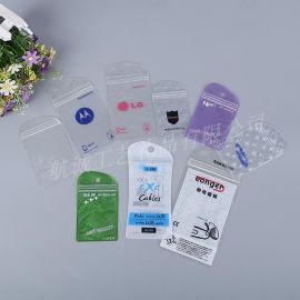 厂家直销pvc手机配件包装袋.价格优惠 pvc产品定制