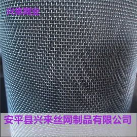 304金刚网厂家 金刚网纱窗供应 14目防盗网厂家