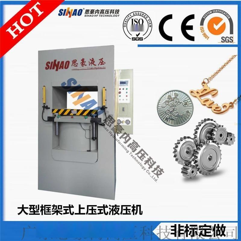 广东2000t  液压机 框架式液压机 大型油压机厂家支持定做