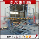 固定式升降機剪叉式升降平臺固定剪叉式升降貨梯裝卸貨梯生產廠家