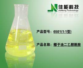 厂家批植物油酸 洗涤剂原料 除蜡水 光亮剂 抛光剂专用原材料油酸