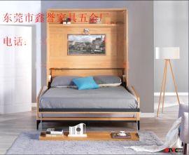 我居我潮供应隐形床壁床专业制造功能家具五金配件