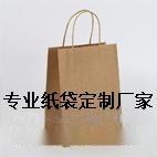 上海做手提紙袋的印刷廠,專業定做牛皮紙袋,手拎紙袋