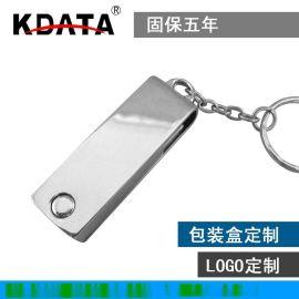 KDATA GW0416个性化礼品金属旋转U盘厂家定制