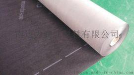 0.49mm防水透气膜 国标透气防水垫层