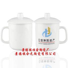 陶瓷水杯定制 陶瓷水杯定制厂