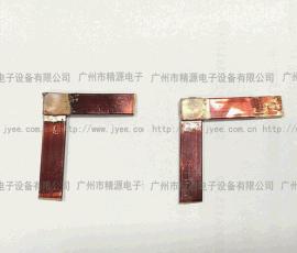 低压电器行业紫(锰)铜片的钎焊点焊机