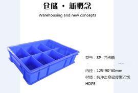 重庆西永 零件盒 工具箱 电子产品盒 大量出售