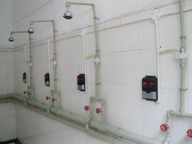 限次淋浴刷卡机 热水限额水控机